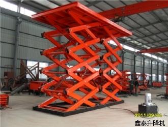 固dingshi升降平台-升降货梯-导轨shi升降机