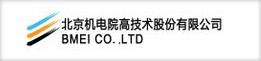 北京机电院高ji术股份有限公司